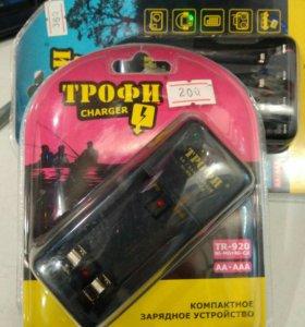 Компакное зарядное устройство трофи TR-920