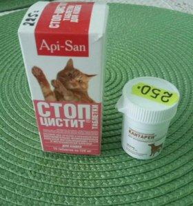 Таблетки для кошек