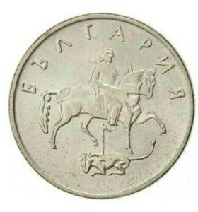 Монета Болгарии