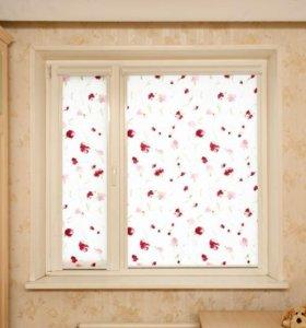 Солнцезащитные жалюзи и рулонные шторы
