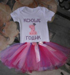 Комплект для первого для рождения девочки Ксюши