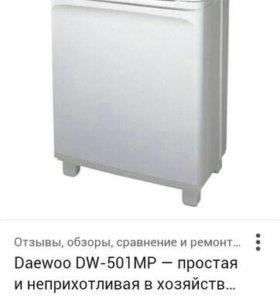 Стиральная машина не автомат