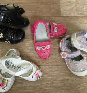 Детская обувь 24 размер