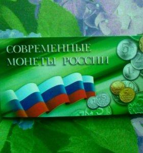 Набор современные монеты России