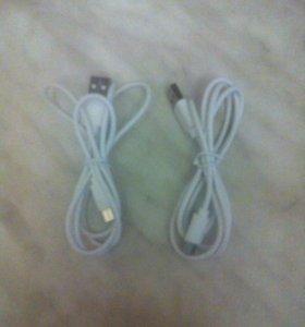 Кабель зарядка USB TYPE-C