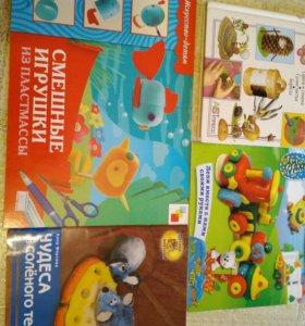 Книги детские(поделки)