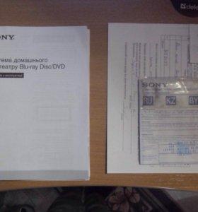 Система домашнего кинотеатра Blu-ray Disc/DVD SONY
