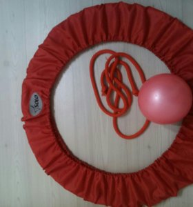 Обруч, мяч и скакалка для художественной гимнастик