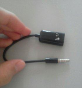 Раздвоитель для наушников и микрофона