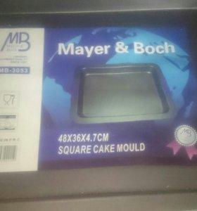 Противень для духовки Mayer @Boch