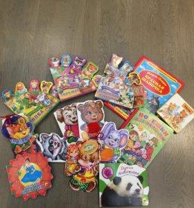 Книжки картонные для малышей