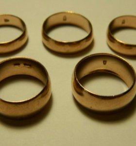 Кольцо золото пр. 375, обручальное