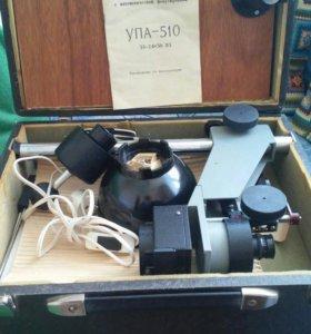 Портативный фотоувеличитель с автоматической фокус