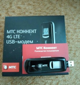 МТС КОННЕКТ 4G LTE USB-модем