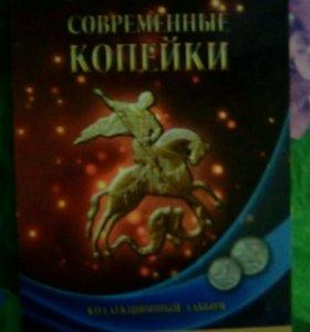 Полный набор 1 и 5 копеек современной России