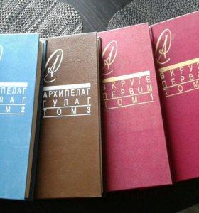 А. Солженицын. Новый мир, 1990. 7 томов.