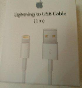 USB 5s