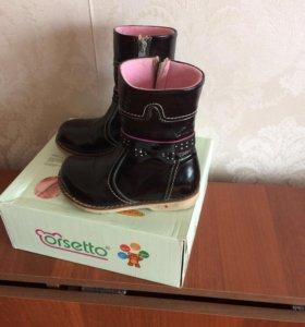 Сапожки Orsetto