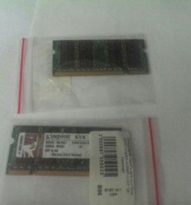 Оперативная память,для ноутбуков