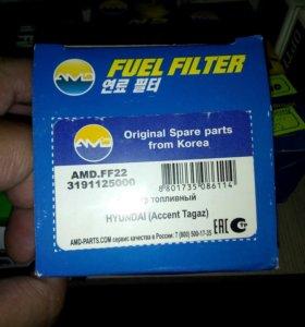 AMD AMDFF22 - Фильтр топливный