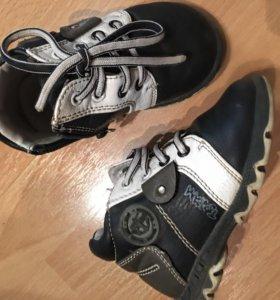 Ботинки + сапоги