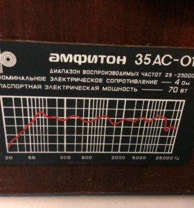Колонки амфитон 35 АС-018
