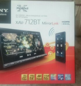 Sony XAV 712 bt