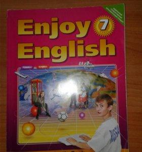 Учебник по английскому за 7 класс