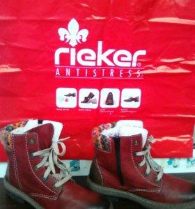 Ботинки RIEKER ANTISTRESS