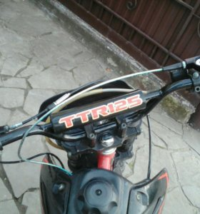 Ттр-125