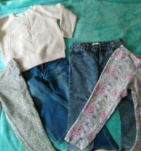 Брючки, джинсики и свитерок