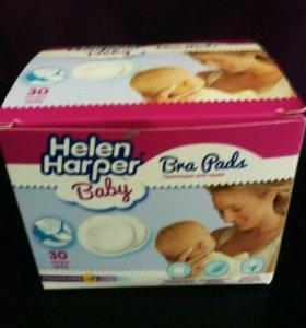 Прокладки на грудь для кормящих матерей+подарок!!!