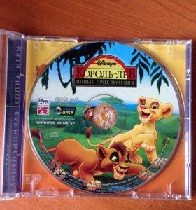 PC диски