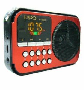 Радиоприемник PPO P-667U (USB)