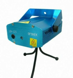 Лазерная Установка LD-125