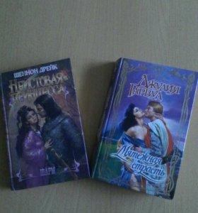 Книги (роман)