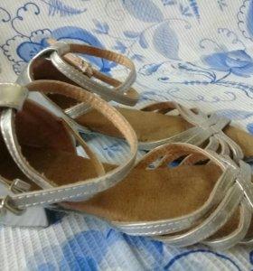 Туфли для бальных танцев 19см