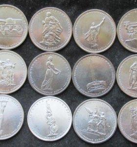 5 рублей 70 лет победы