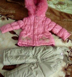Детских зимний костюм