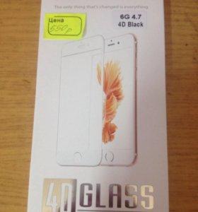 4D бронь для iPhone 6/6s