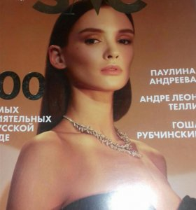 Журналы SNC
