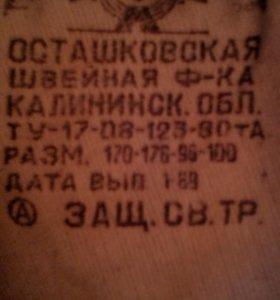 Сварочные штаны