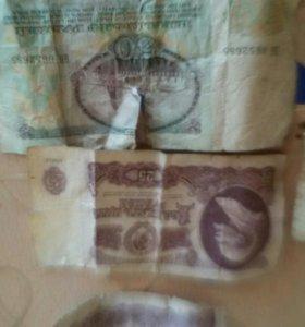 Монеты СССР,разных годов ).