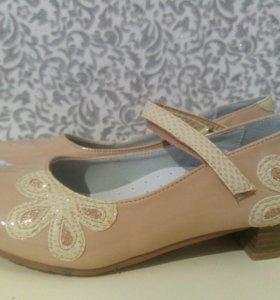 Сказка туфли