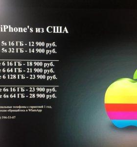 Новые iPhone 5s/6/6s