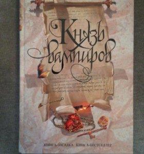 Книга новая!!