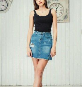 Нереальная юбка