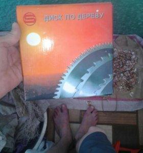 700за два диска по дереву