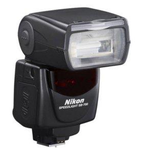 Вспышка Nikon SB700