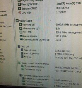 Мощный системник /i5 3Гц на 4 ядра/6g озу